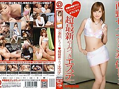 Fabulous Japanese slut Seina Nishino in Incredible lingerie, couple JAV scene