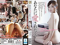 Crazy Japanese girl Rina Ishihara in Exotic couple, oldie JAV movie