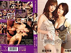 Saki Ootsuka, Kotone Amamiya in Lesbian Kiss and Promiscuity part 2.1